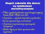 hegel zabawki dla dzieci s symbolami metafizycznymi
