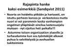 rajapinta hanke kaksi esimerkki sandqvist 2011