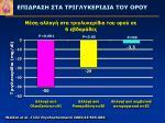toy opoy