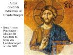 a fost catedrala patriarhiei de constantinopol