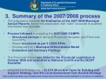 3 summary of the 2007 2008 process