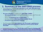3 summary of the 2007 2008 process