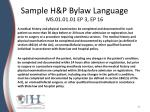 sample h p bylaw language ms 01 01 01 ep 3 ep 16