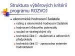 struktura v b rov ch krit ri programu rozvoj