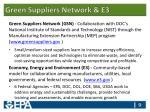 green suppliers network e3