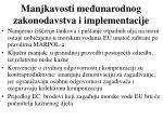 manjkavosti me unarodnog zakonodavstva i implementacije
