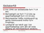 sk lakerfi1