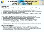 c l evropsk zemn spolupr ce opps r slovensko2