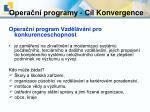 opera n programy c l konvergence6