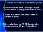 j organ procurement organizations opos