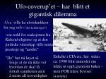 ufo coverup et har blitt et gigantisk dilemma