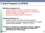 3 grant programs in hitech