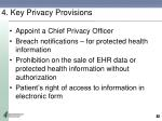 4 key privacy provisions