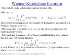 wiener khintchine theorem
