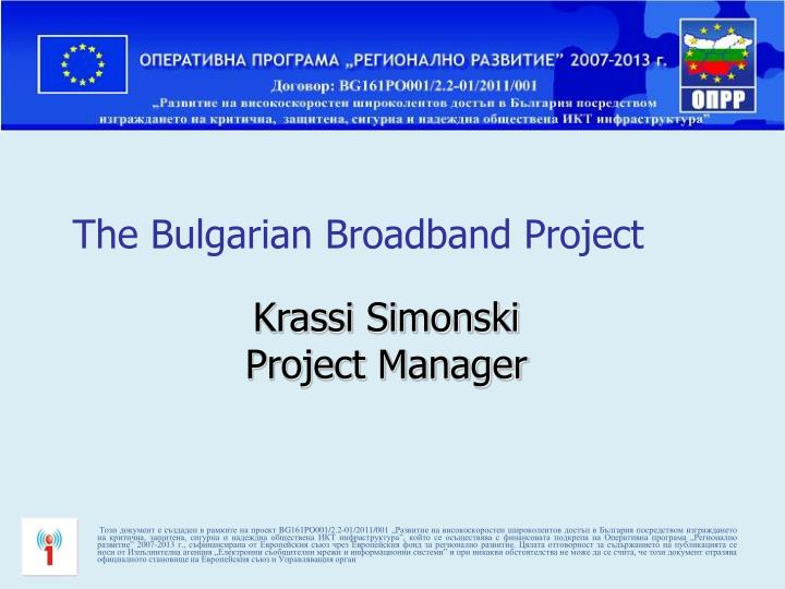 the bulgarian broadband project n.