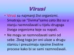 virusi1