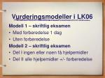 vurderingsmodeller i lk06