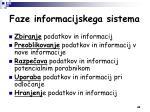 faze informacijskega sistema
