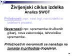 ivljenjski ciklus izdelka analiza swot2