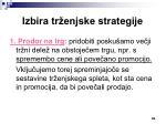 izbira tr enjske strategije2