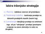 izbira tr enjske strategije4
