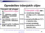 opredelitev tr enjskih ciljev