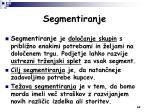 segmentiranje