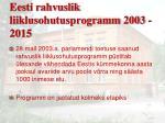 eesti rahvuslik liiklusohutusprogramm 2003 2015
