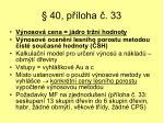 40 p loha 33
