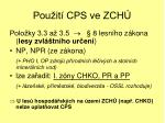 pou it cps ve zch