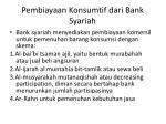 pembiayaan konsumtif dari bank syariah