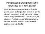 pembiayaan piutang receivable financing dari bank syariah