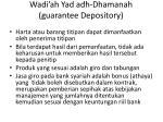 wadi ah yad adh dhamanah guarantee depository