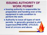 issuing authority of work permit