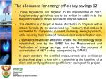 the allowance for energy efficiency savings 12 l