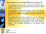 the allowance for energy efficiency savings 12 l1