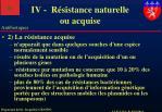 iv r sistance naturelle ou acquise1