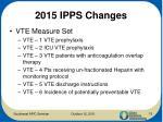 2015 ipps changes2
