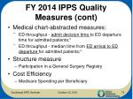 fy 2014 ipps quality measures cont