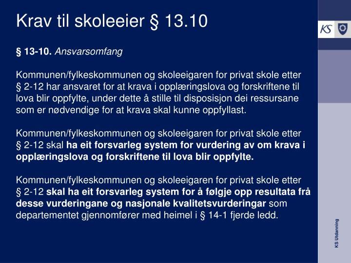 Krav til skoleeier § 13.10