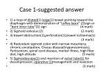 case 1 suggested answer