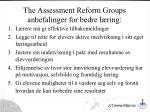 the assessment reform groups anbefalinger for bedre l ring