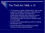 the theft act 1968 s 21
