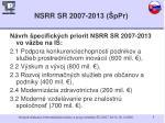 nsrr sr 2007 2013 ppr