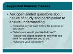 suggested consent process2