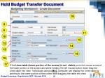 hold budget transfer document