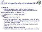 role of federal agencies on health issues hhs1