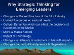 why strategic thinking for emerging leaders