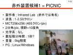 1 picnic