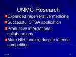 unmc research